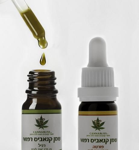 extrakt-konope-v-rastlinnom-oleji
